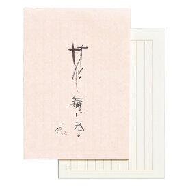 マルアイ MARUAI 室谷シリーズ便箋花舞い来る ミ-ヒ106 106