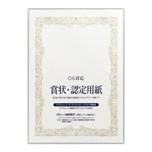 マルアイ MARUAI GP-SHA401 〔各種プリンタ〕賞状・認定用紙 エンボス 0.2mm [A4 /10枚]