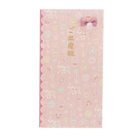 マルアイ MARUAI ミッフィー多当出産祝いピンク PMY107P