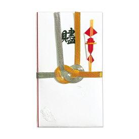 マルアイ MARUAI 祝金封中柾金銀10本結切贐 キ-ハ7 7