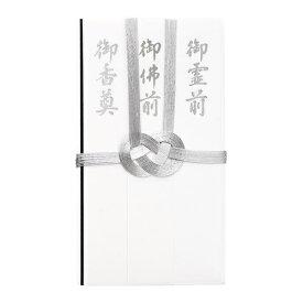 マルアイ MARUAI コットン仏金封総銀10本短冊5枚入 CH382