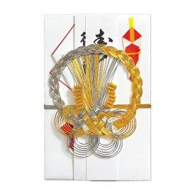 マルアイ MARUAI 祝金封日の出金蝶短冊2枚入 キ-161 161