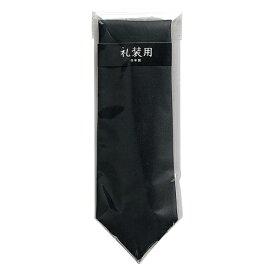 マルアイ MARUAI 黒ネクタイ ネク-1 1