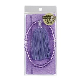 マルアイ MARUAI 数珠セット女性用紫水晶風 S32PU