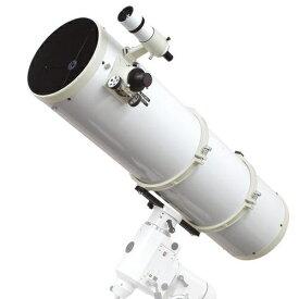 ケンコー・トキナー KenkoTokina 天体望遠鏡 NEWスカイエクスプローラー SE250N CR 鏡筒のみ SE250NCR