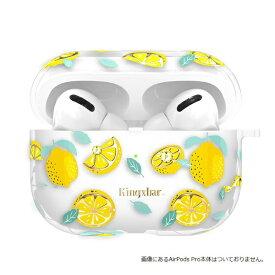 AREA エアリア KingXbar AirPodsPro対応ケース スワロフスキー使用 フルーツ柄 Lemon ソフトケース KingXbar レモン KXB-FSLM