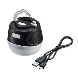 サンワサプライ SANWA SUPPLY USB-LED02 小型USB充電式LEDランタン [LED /充電式 /防水]