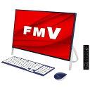 富士通 FUJITSU FMVF56D3LB デスクトップパソコン ESPRIMO FH56/D3(テレビ機能) ホワイト×ネイビー [23.8型 /HDD…
