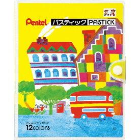 ぺんてる Pentel ぺんてるパスティック12色D GC1-12D