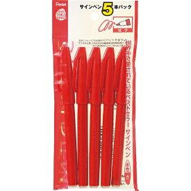 ぺんてる Pentel サインペンS520赤5本パック XS520BD5
