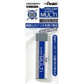 ぺんてる Pentel パックスーパーマルチ消ゴム XZEB20