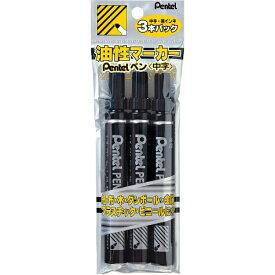 ぺんてる Pentel パックぺんてるペンN50黒3本 XN50-A3