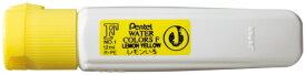 ぺんてる Pentel Fポリチューブワンタッチレモンいろ WFCT01