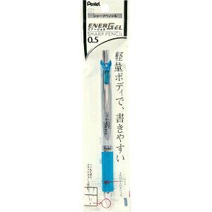 ぺんてる Pentel シャープペンシル 0.5mm パック エナージェルシャープペンシル シルバー スカイブルー XPL75-S