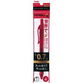 ぺんてる Pentel パックエナージェルBL1 07赤 XBL107-B