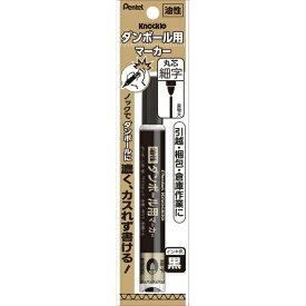 ぺんてる Pentel 量販用ダンボール用マーカー細字黒 XND150S-AR