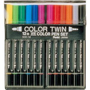 ぺんてる Pentel ツインカラーペン12色セット SCW-12