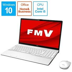 富士通 FUJITSU FMVA52D3WB ノートパソコン LIFEBOOK AH52/D3 プレミアムホワイト [15.6型 /intel Core i5 /Optane:32GB /SSD:512GB /メモリ:8GB /2020年1月モデル][15.6インチ office付き 新品 windows10]【point_rb】