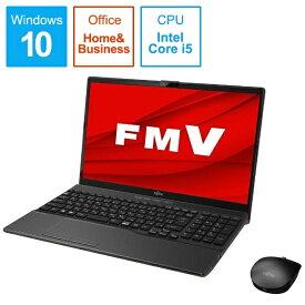 富士通 FUJITSU FMVA52D3BB ノートパソコン LIFEBOOK AH52/D3 ブライトブラック [15.6型 /intel Core i5 /Optane:32GB /SSD:512GB /メモリ:8GB /2020年1月モデル][15.6インチ office付き 新品 windows10]【point_rb】