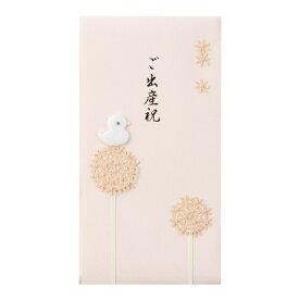 デザインフィル DESIGNPHIL PC金封65ご出産祝ピンク