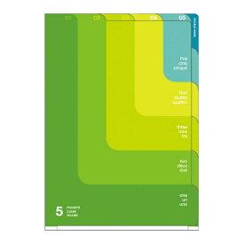 デザインフィル DESIGNPHIL 5ポケットクリアホルダー<A4>ツーウェイ柄黄緑