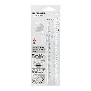 デザインフィル DESIGNPHIL 厚みを測れる定規透明