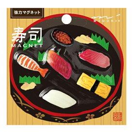 デザインフィル DESIGNPHIL ミニマグネット6個入寿司柄A