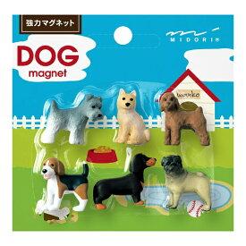 デザインフィル DESIGNPHIL ミニマグネット6個入犬柄A