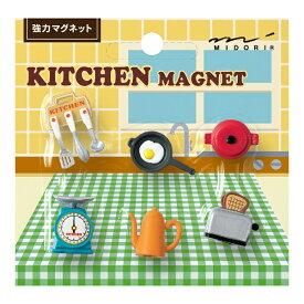 デザインフィル DESIGNPHIL ミニマグネット6個入キッチン柄A