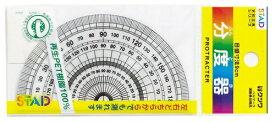クツワ KUTSUWA 再生PET分度器(9cm) EP091