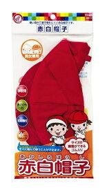 クツワ KUTSUWA 赤白帽子 KR001