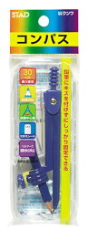 クツワ KUTSUWA コンパス鉛筆用(青) CP206