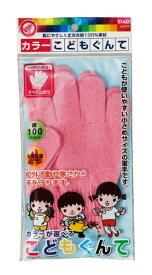 クツワ KUTSUWA カラーこどもぐんて(スベリ止め付き)ピンク KR020PK