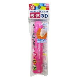 クツワ KUTSUWA 液体のり(ピンク) NR009PK