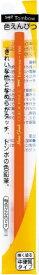 トンボ鉛筆 Tombow 色鉛筆1500橙パック BCX-128