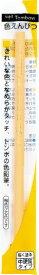 トンボ鉛筆 Tombow 色鉛筆1500うす橙パック BCX-129