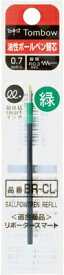トンボ鉛筆 Tombow ボールペン替芯CL緑 BR-CL07