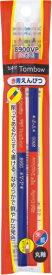 トンボ鉛筆 Tombow 赤青鉛筆8900VP2本パック BSA-262
