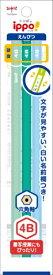 トンボ鉛筆 Tombow かきかた鉛筆PLN 4B3Pパック ACA-355C