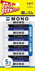 トンボ鉛筆 Tombow 消しゴムモノPE015Pパック JCA-561