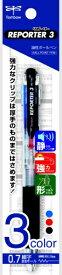 トンボ鉛筆 Tombow 3色ボールペンリポーター3透明パック FCB-131