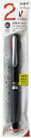 トンボ鉛筆 Tombow 2色ボールペンWRLブラックパック FCC-122A
