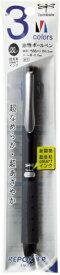トンボ鉛筆 Tombow 3色ボールペンTRLブラックパック FCC-133A
