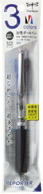 トンボ鉛筆 Tombow 3色ボールペンTRL透明パック FCC-133B