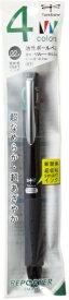 トンボ鉛筆 Tombow 4色ボールペンFRLブラックパック FCC-134A