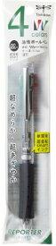 トンボ鉛筆 Tombow 4色ボールペンFRL透明パック FCC-134B