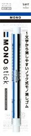 トンボ鉛筆 Tombow ホルダー消しゴムモノスティックモノCPK JCC-121A