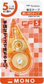 トンボ鉛筆 Tombow 修正テープモノCF5C50オレンジ CT-CF5C50