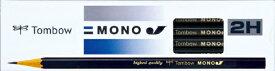 トンボ鉛筆 Tombow 鉛筆モノJ 2H MONO-J2H