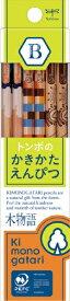 トンボ鉛筆 Tombow かきかた鉛筆F木物語02黄緑B KB-KF02-B